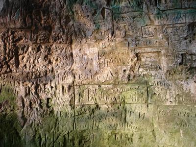 г. Горячий Ключ - пещеры и водопады