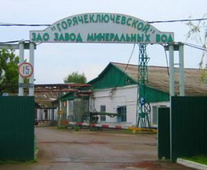 """История завода минеральных вод """"Горячеключевской"""""""